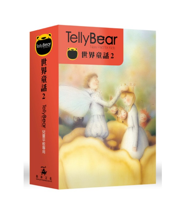 Tellybear兒童平板專用故事擴充卡_世界�...