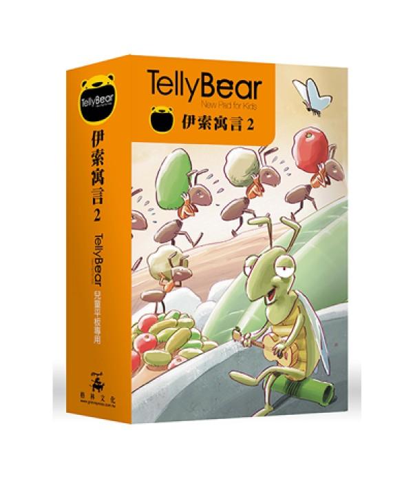 Tellybear兒童平板專用故事擴充卡_伊索�...