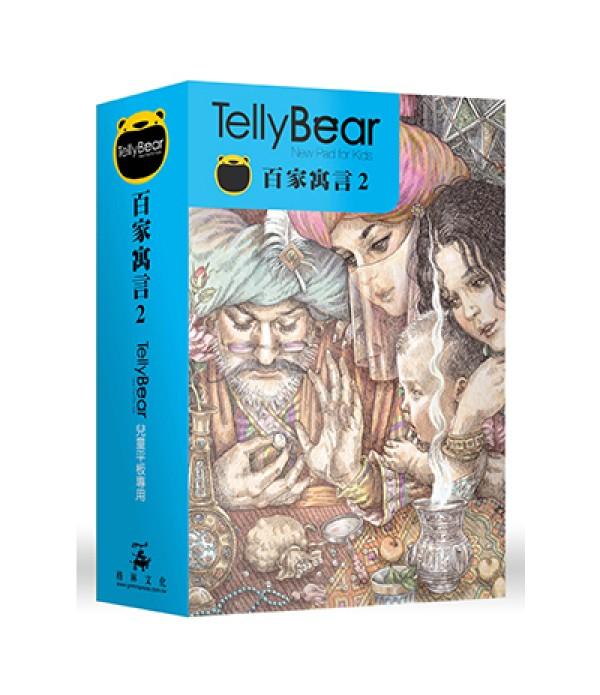 Tellybear兒童平板專用故事擴充卡_百家�...