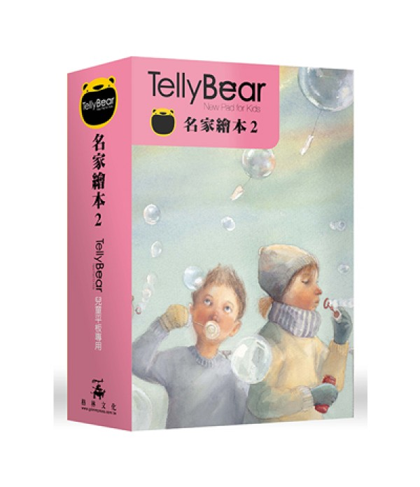 Tellybear兒童平板專用故事擴充卡_名家�...