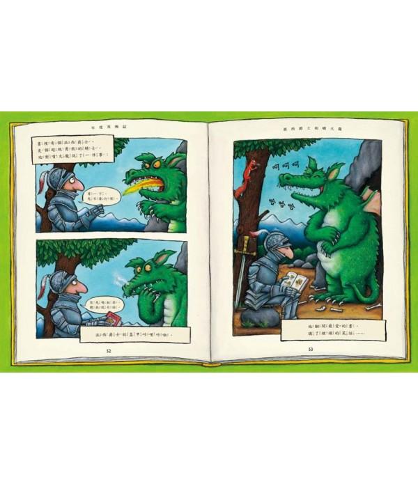 查理酷最愛的一本書