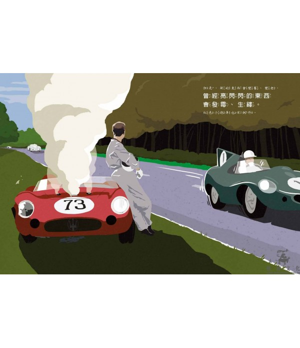 紅色小跑車(繪本+精美別冊) The Little Red Racing Car