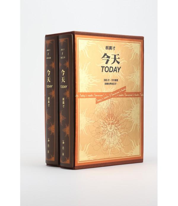 今天:366天,每天打開一道門