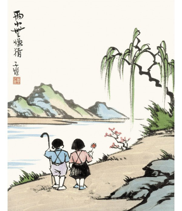 豐子愷畫片(32幅彩色水墨畫)