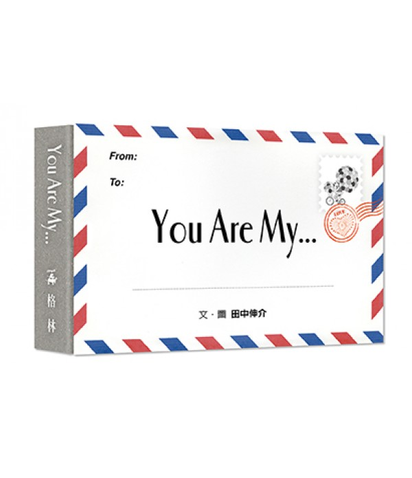 You Are My…
