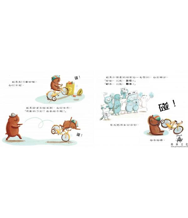 騎吧,小熊!