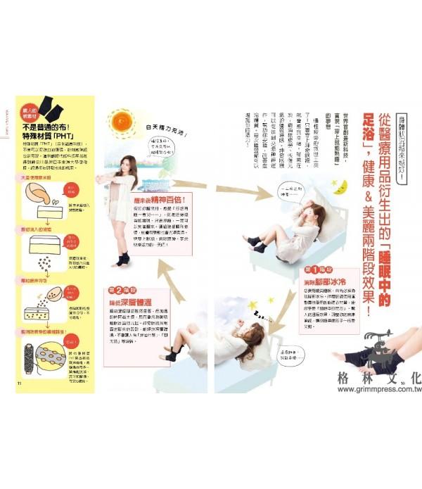 手足冰冷最適用:深度睡眠的神奇眠襪