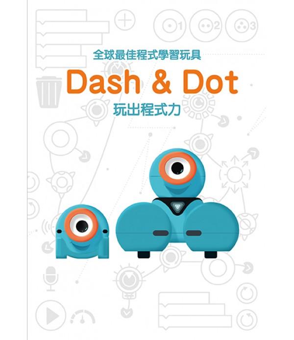 全球最佳程式學習玩具 Dash & Dot玩�...