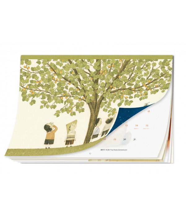 國際五大獎繪本(好禮贈:2020年月曆)