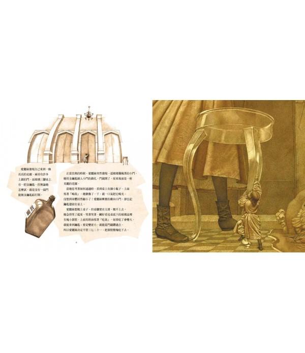 愛麗絲 夢遊奇境+鏡中奇緣
