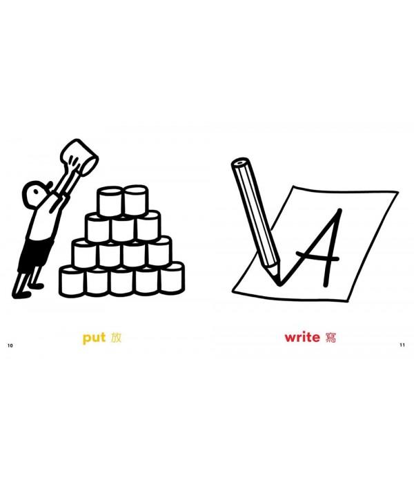 用圖學英文WORDS