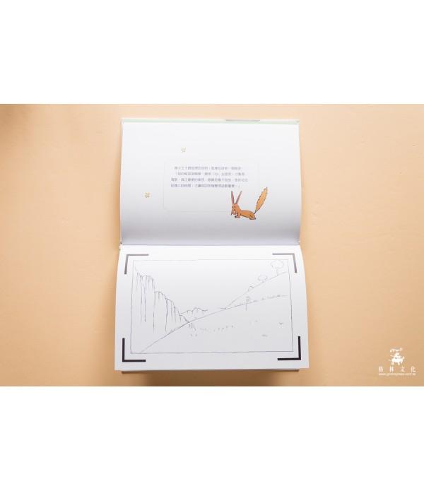 【套書】畫什麼都會動:小王子+小淘氣尼古拉+恐龍大學+動物樂園+海洋劇場