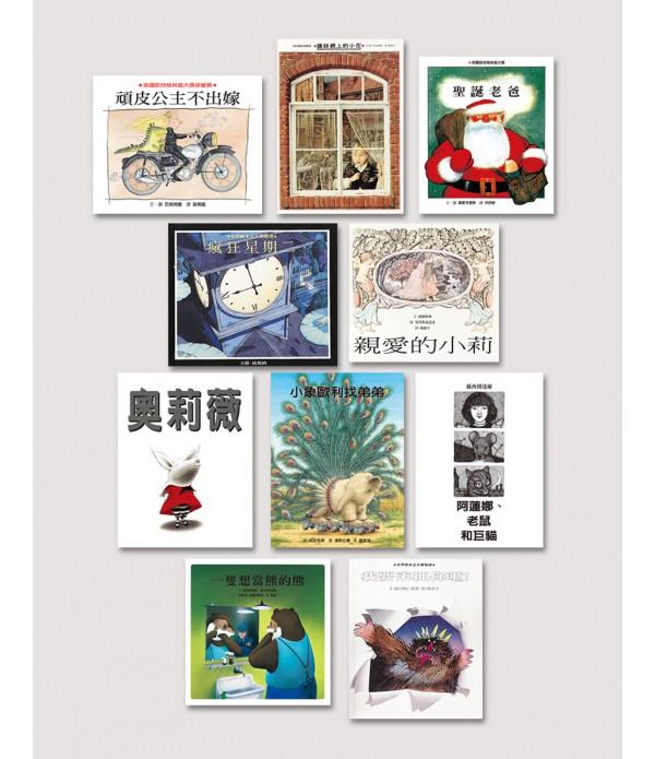 【預購】新五大獎套書(好禮贈:2020�...