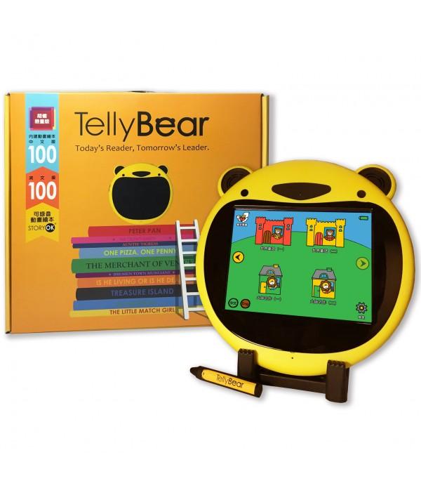 TellyBear兒童專屬平板電子書(限量版)